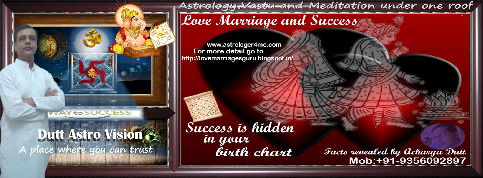 SUCCESS CHANCE OF LOVE MARRIAGE IS HIDDEN IN BIRTH CHART