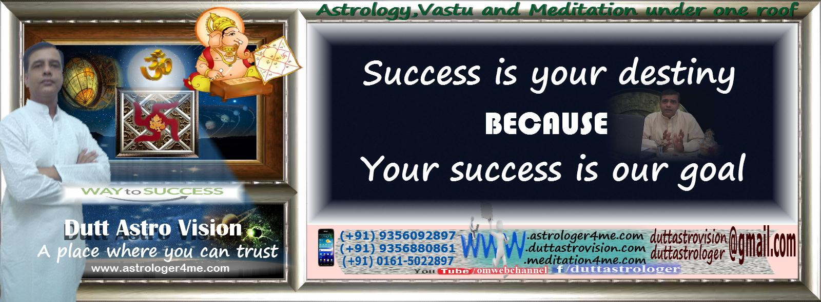 Astrologer in Ludhiana | Dutt Astro Vision - A House of Complete Astrology and Vastu Solution