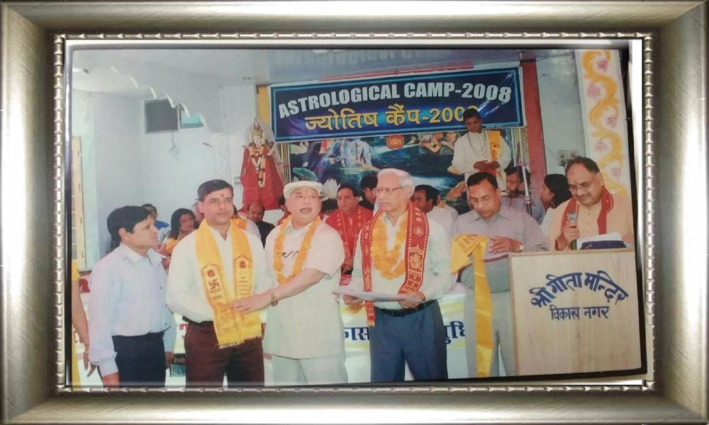 Astrologer Parkash Dutt in  Ludhiana